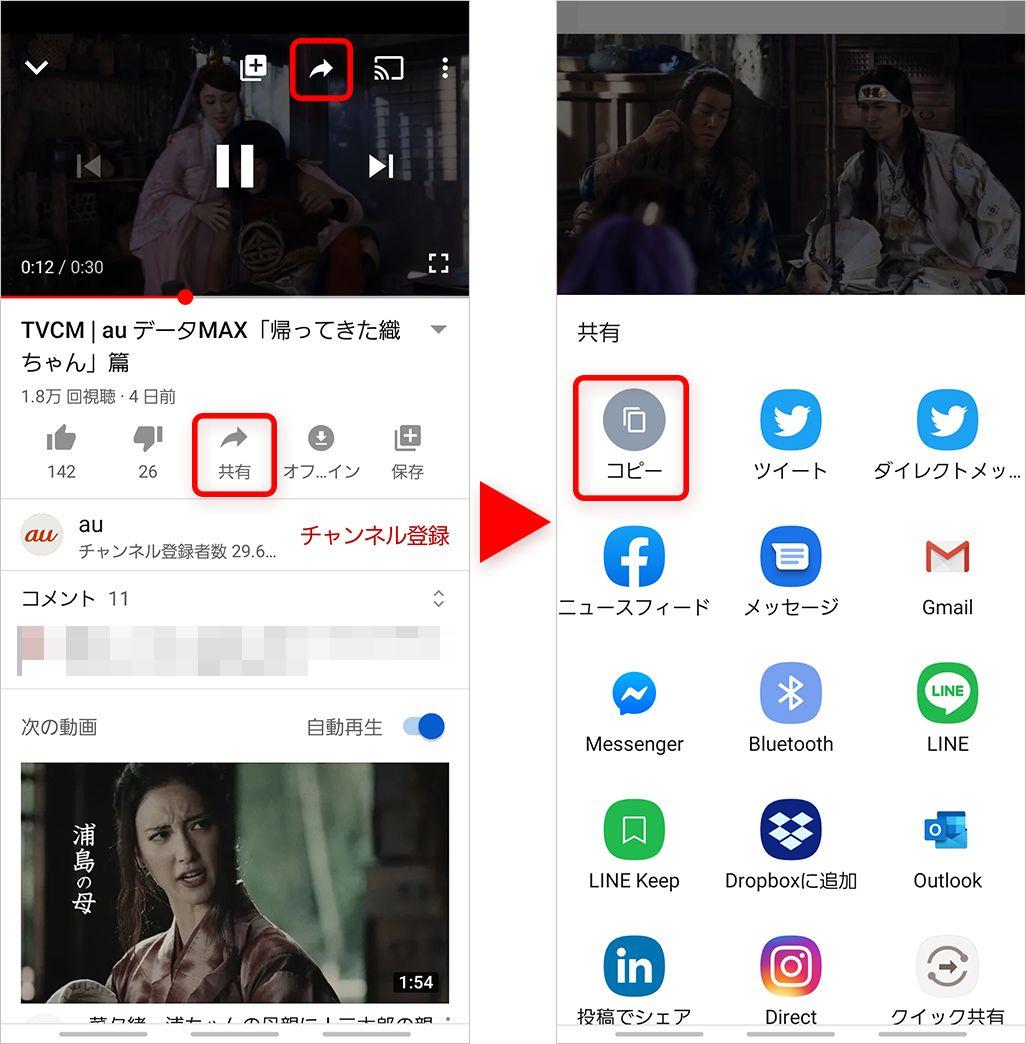 YouTube の再生位置を指定する方法