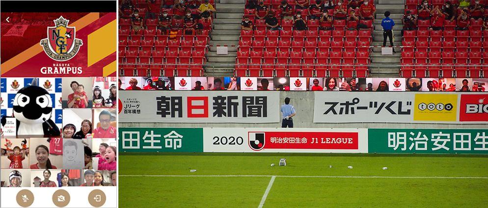 チームによる映像配信とスタジアムのモニターへの映像の表示