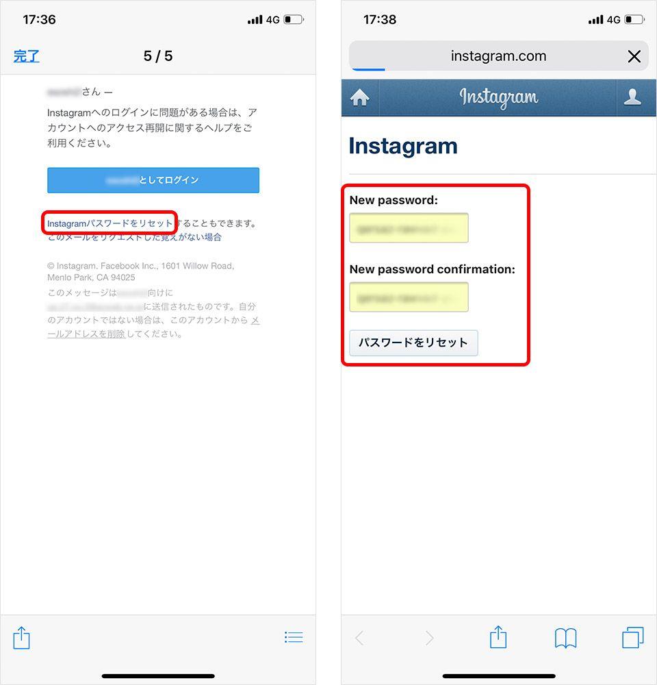 Instagram ログインリンク