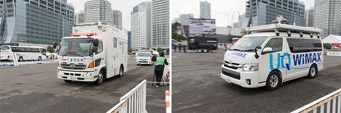 KDDIの災害対策公開訓練にて、KDDIとUQ WiMAXの車載型基地局
