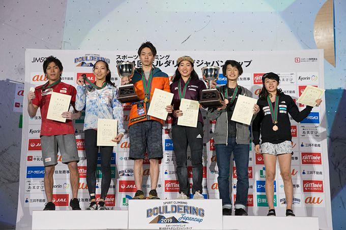 ボルダリング・ジャパンカップでが女子2位に入賞したTEAM auの楢﨑智亜選手