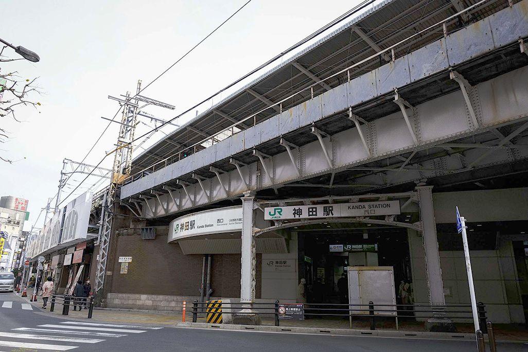 JR神田駅周辺