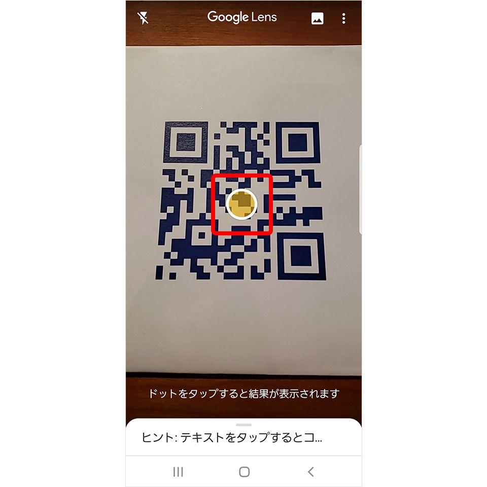 Galaxy S9 Google Lens