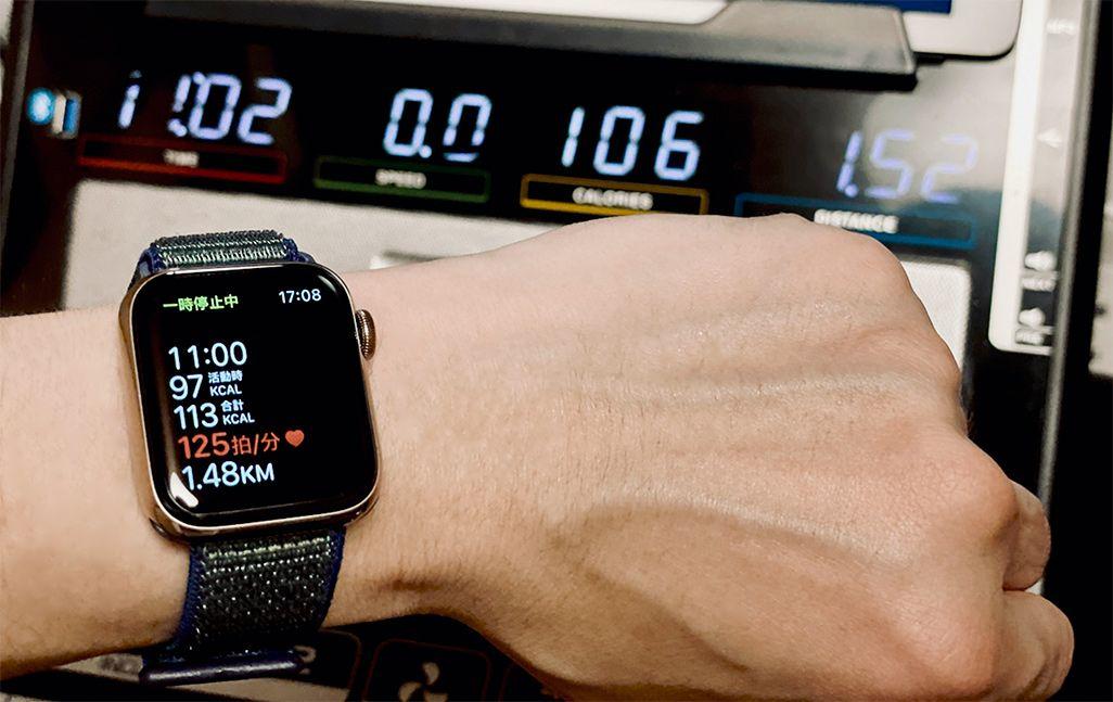 Apple Watchの屋内ランニング