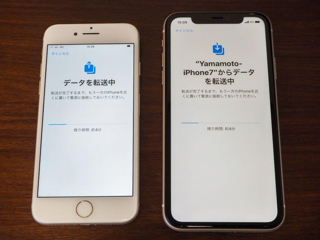 iPhone クイックスタート データ転送