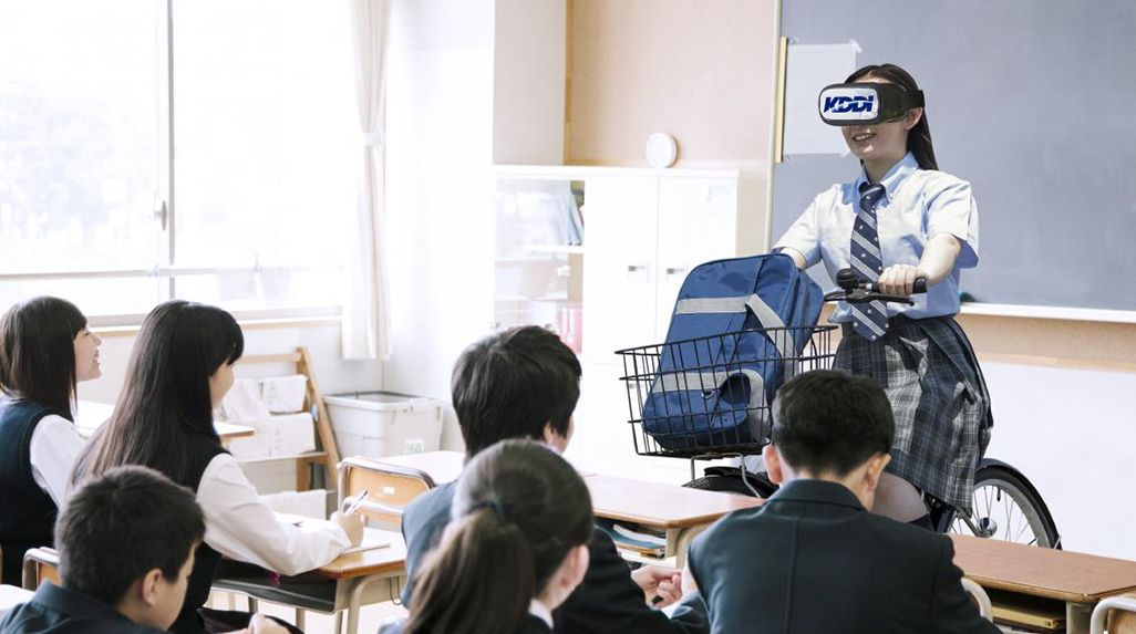 「自転車ながらスマホを防ぐVR授業キット」のイメージ