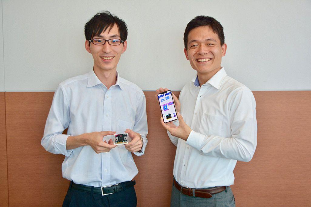 KDDI 技術企画本部 技術開発戦略部 岡本浩尚、中川健太
