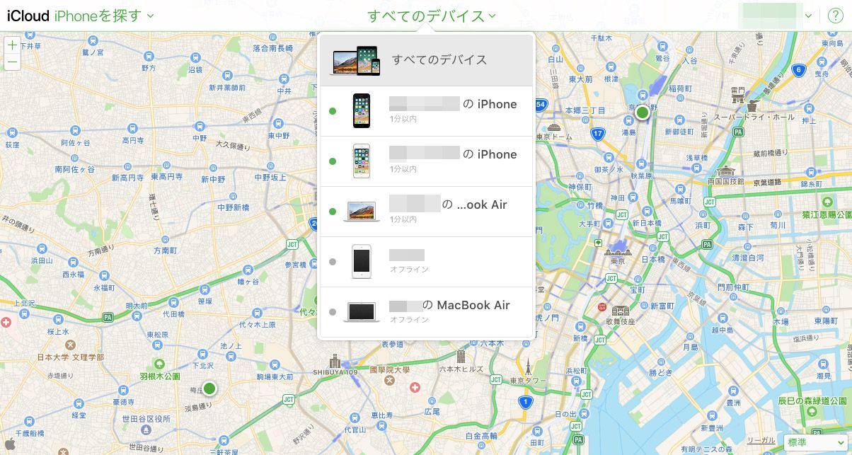 パソコンでiPhoneを探す