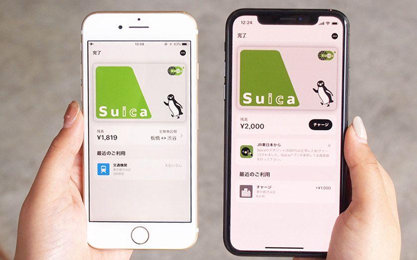 Suicaを表示させたiPhone 7とiPhone X