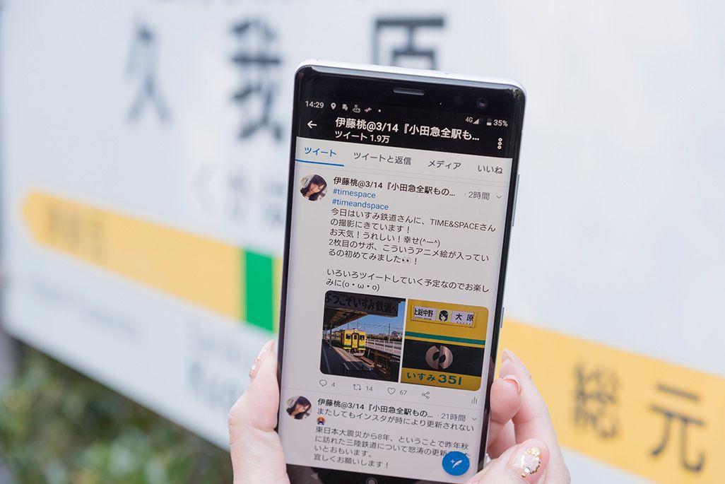 いすみ鉄道「久我原駅」の駅名標の前でツイートする伊藤桃