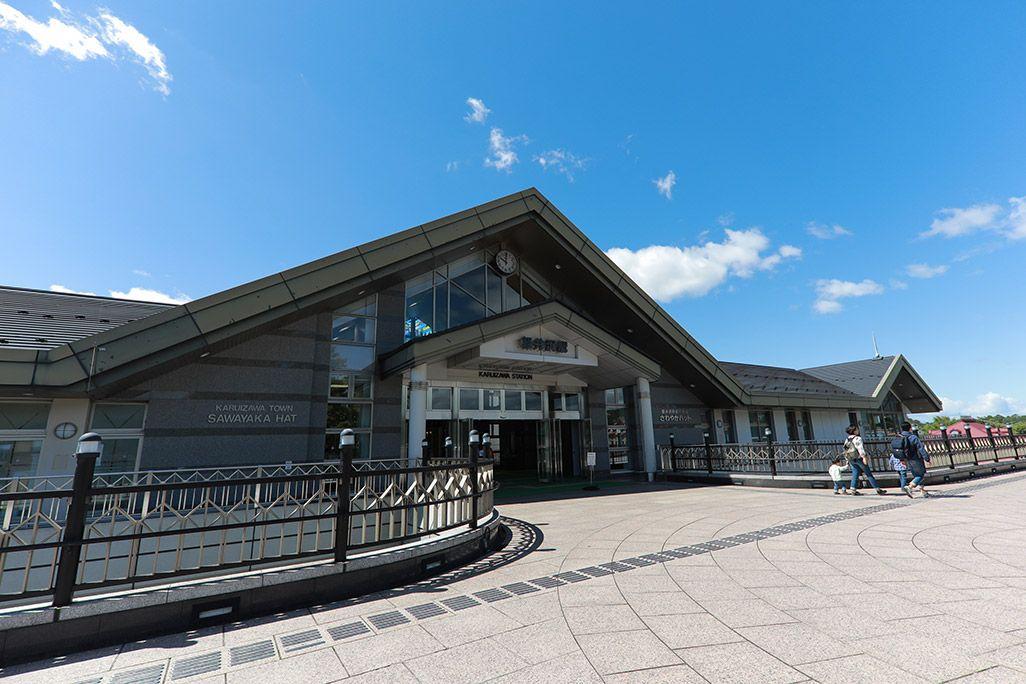 軽井沢駅と青空