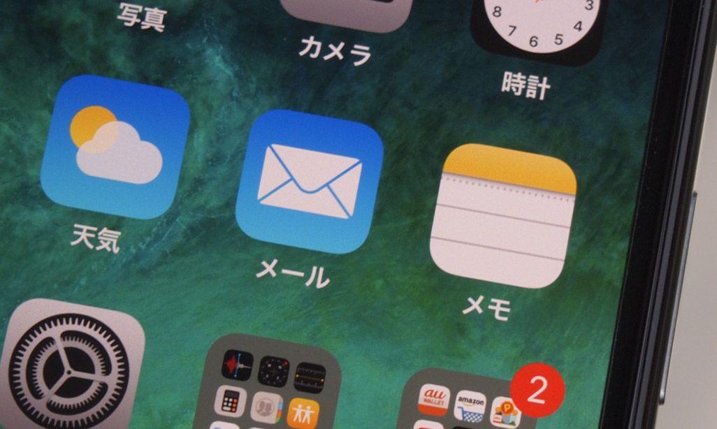 サンワサプライiPhone・スマホスタンド(200-CB015M)