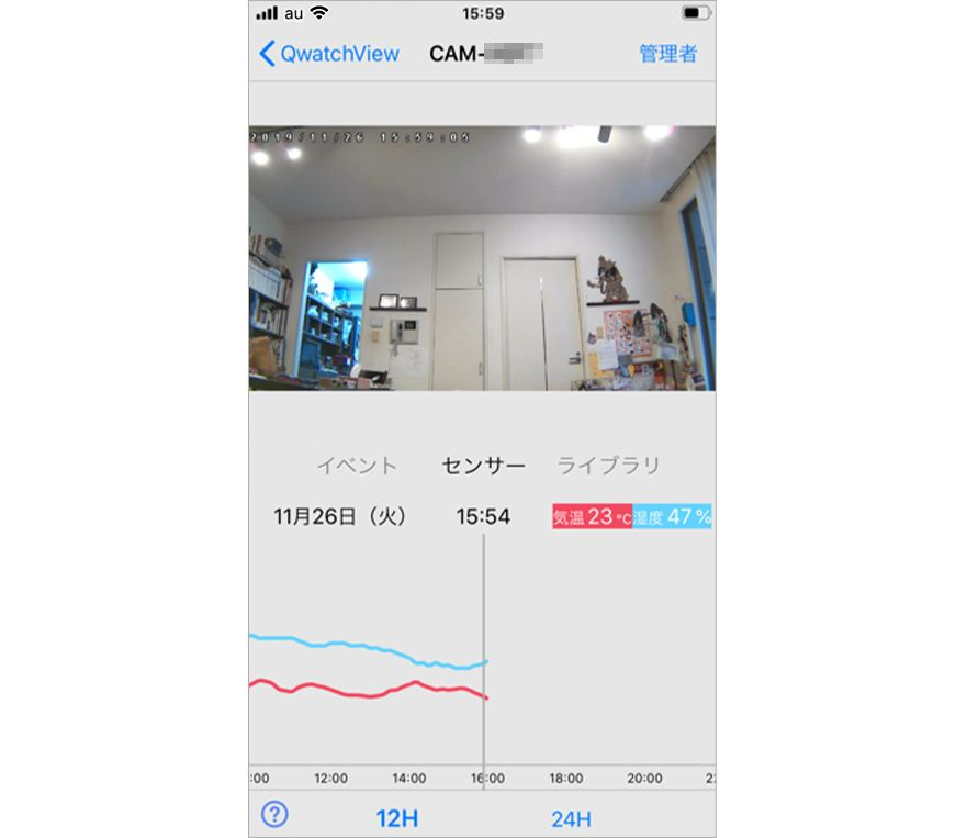 I-O DATAのネットワークカメラ「TS-WRLP」の画像に表示された温度と湿度