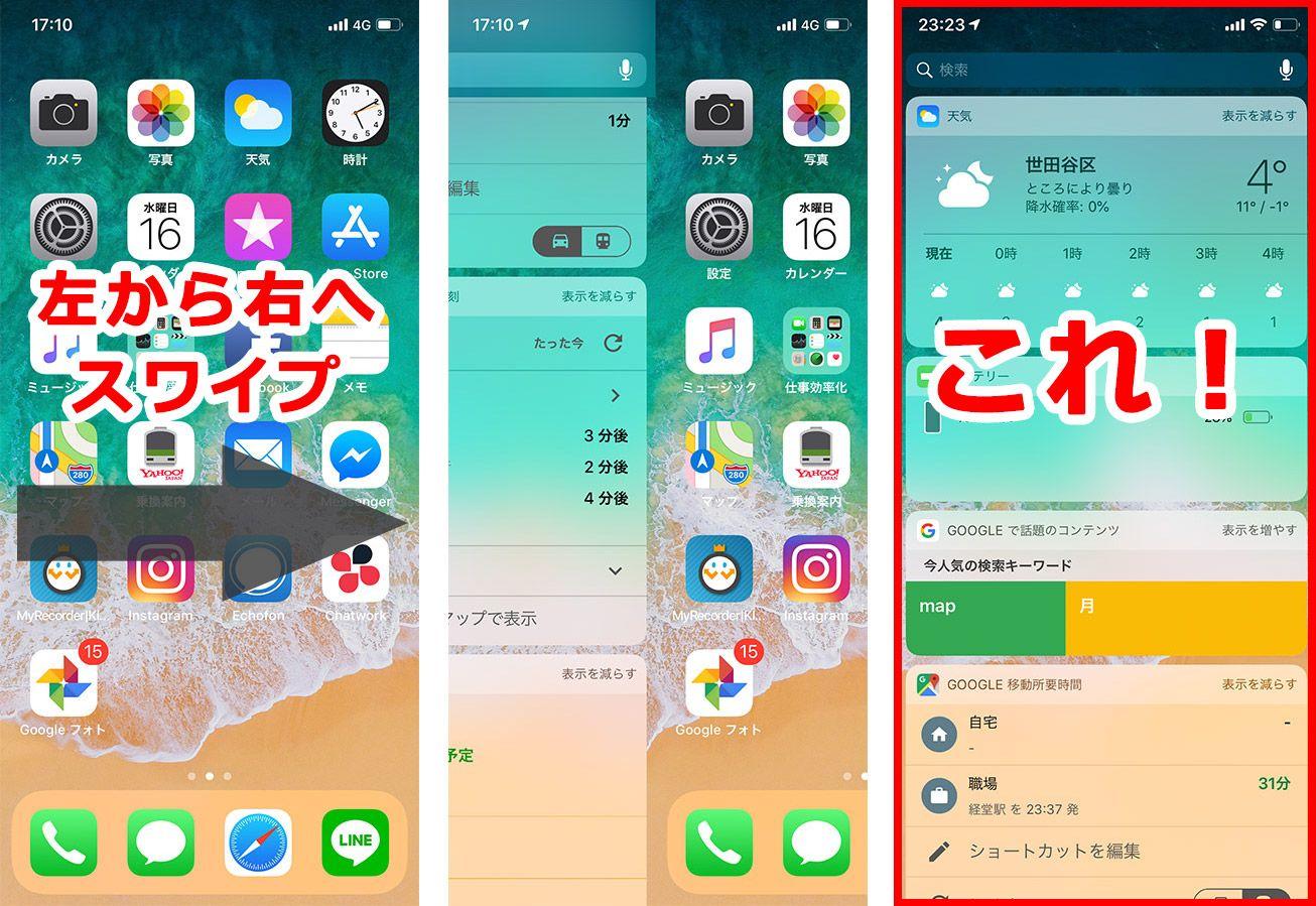 おすすめ iphone