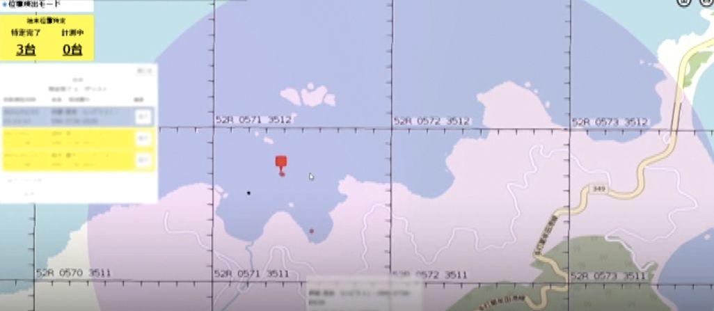 GPSで遭難者の現在位置を特定