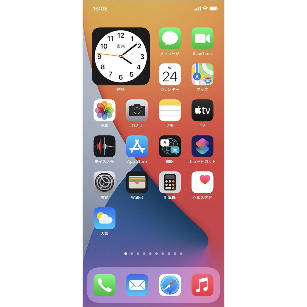 iPhoneの時計ウィジェット