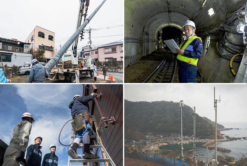 これまでの基地局とその建設の風景