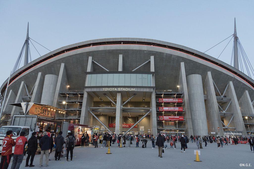 活気にあふれる名古屋グランパスのホーム「豊田スタジアム」