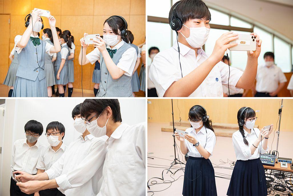 音のVRを体験する桐光学園高校合唱部の生徒と多摩高校の生徒
