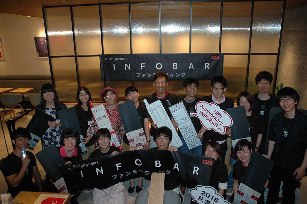 INFOBARファンミーティング京都でフォトプロップスを手に記念の集合写真