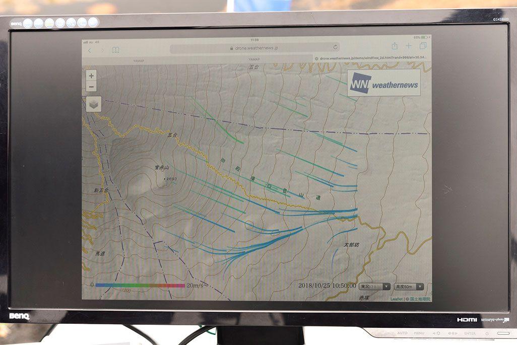 ウェザーニューズ提供の風向・風速の画面