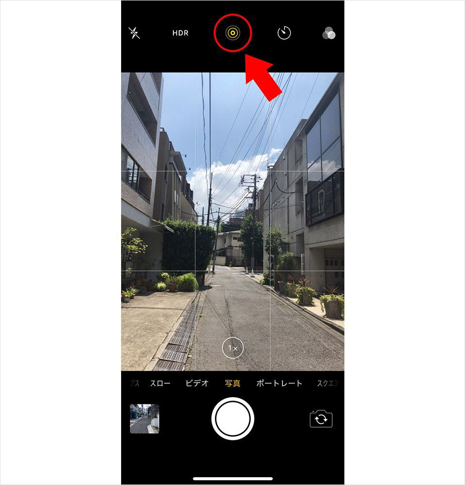 iPhoneのLive Photos撮り方