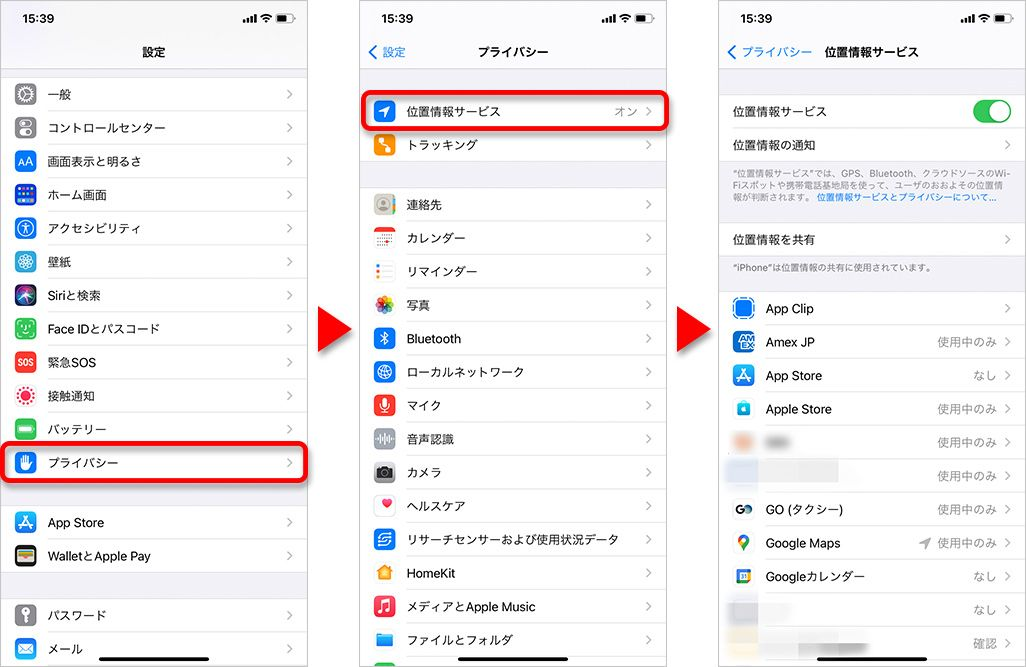 iPhoneの位置情報