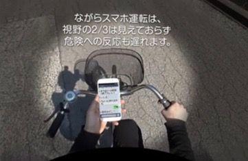 鶴見大学附属高等学校でのVR授業。VRの画面