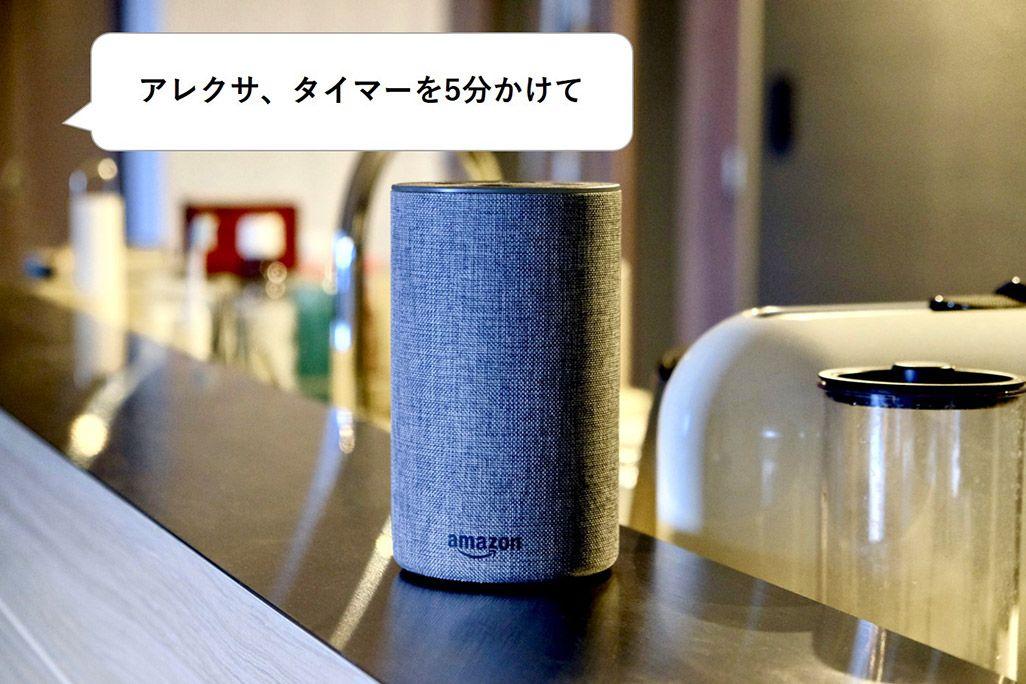 Amazon Echo タイマー