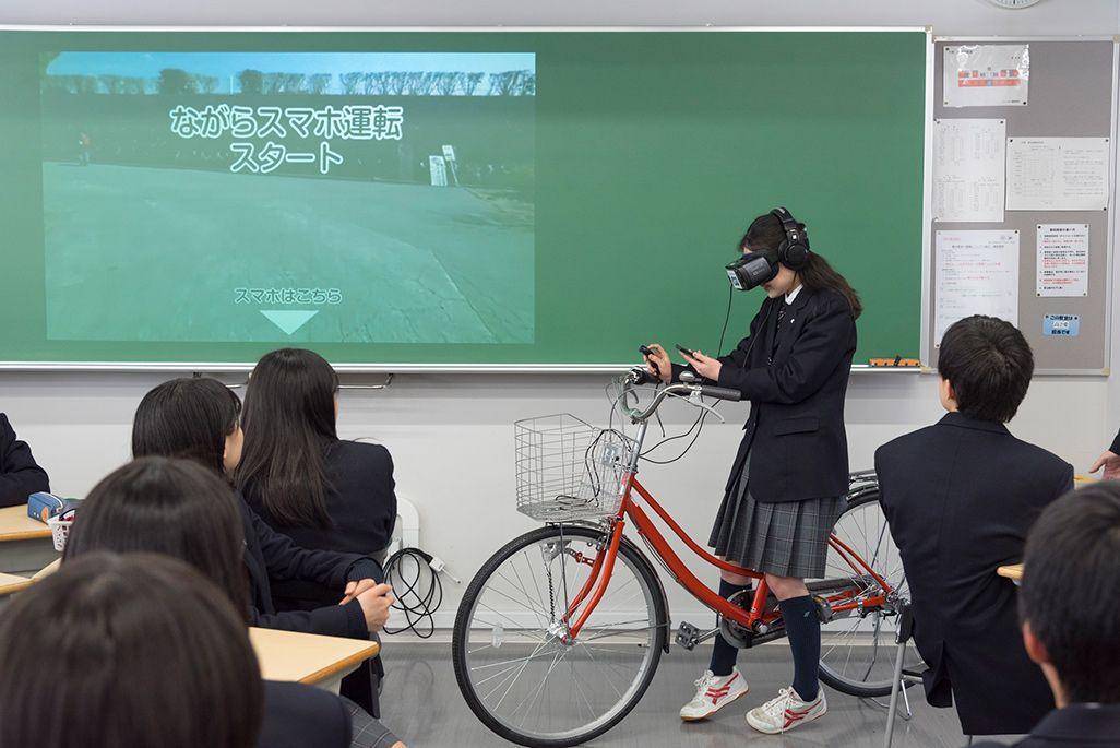 鶴見大学附属高等学校でVRを体験する