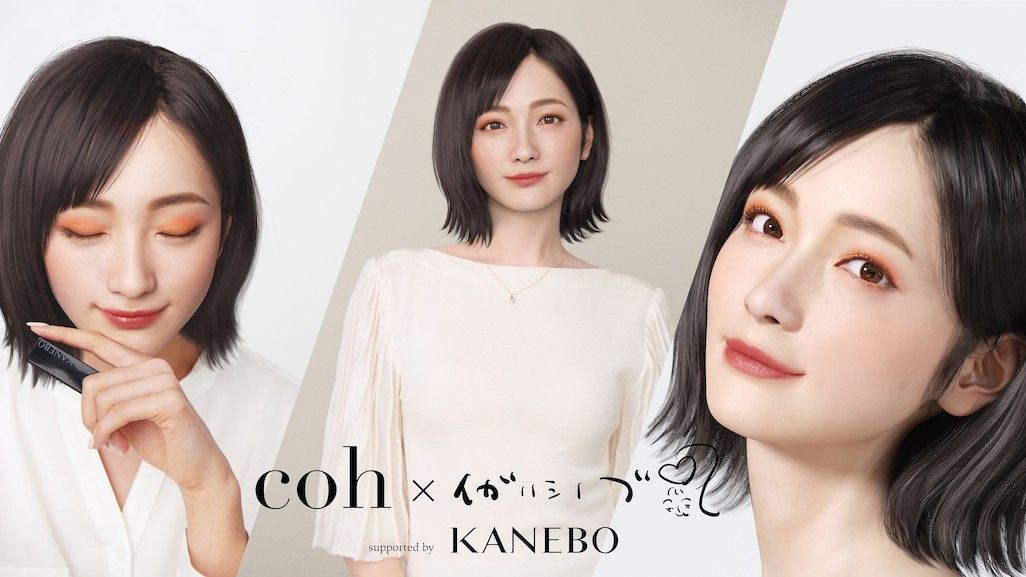 「coh×イガリシノブ supported by KANEBO」のイメージビジュアル