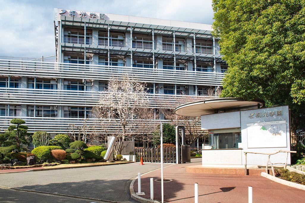 神奈川県の桐光学園