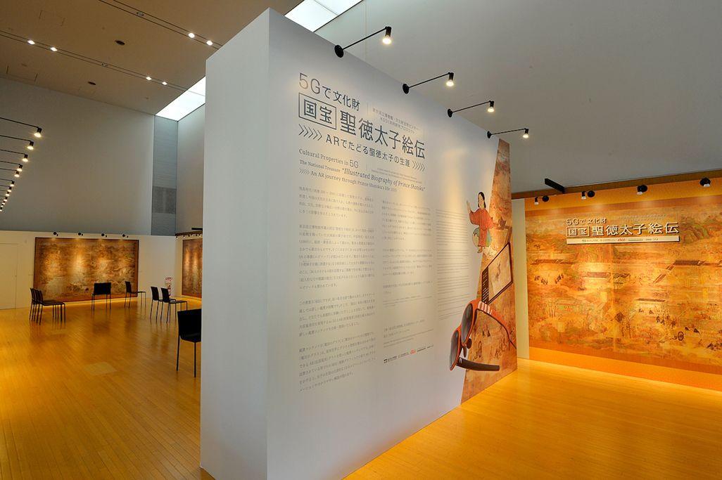 法隆寺宝物館の展覧会会場の様子