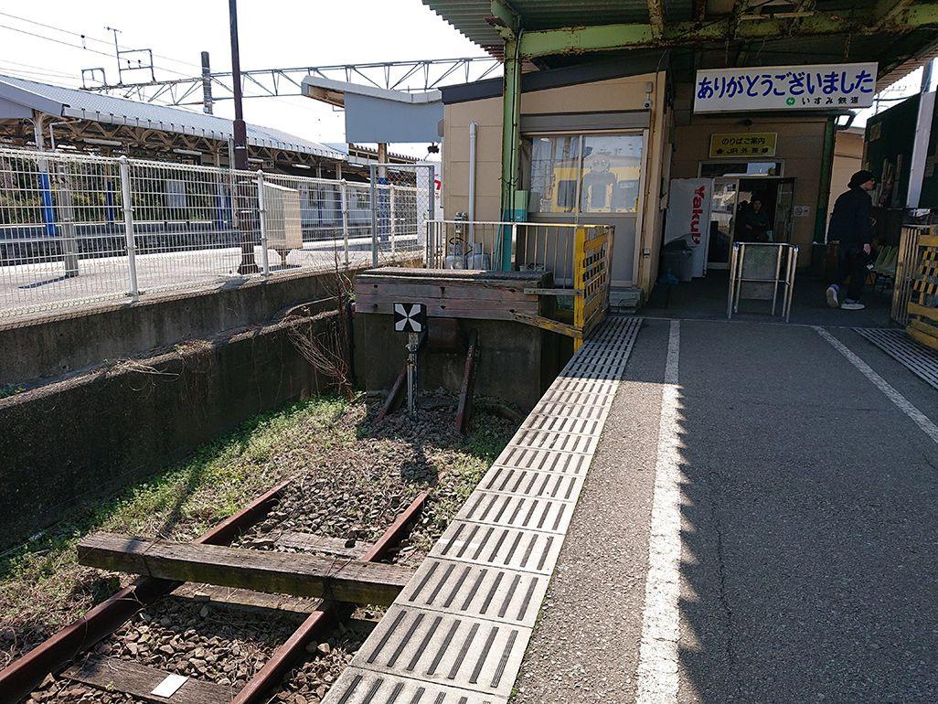 いすみ鉄道「大原駅」の車止め