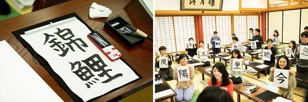 北鎌倉にある建長寺で開催されたINFOBAR xvイベントで書道をする参加者