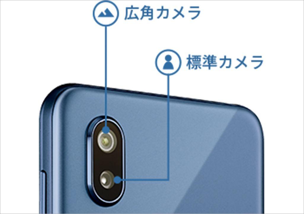 AQUOS sense3 plus サウンドのデュアルカメラ