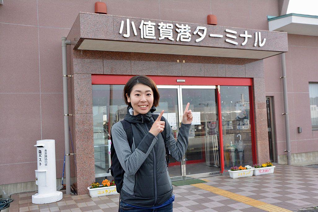 小値賀島の小値賀港ターミナルの前に立つ浦谷美帆さん