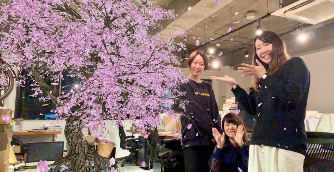 ARアプリ「AR花見」で撮影した作例
