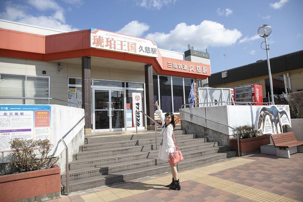 久慈駅全景