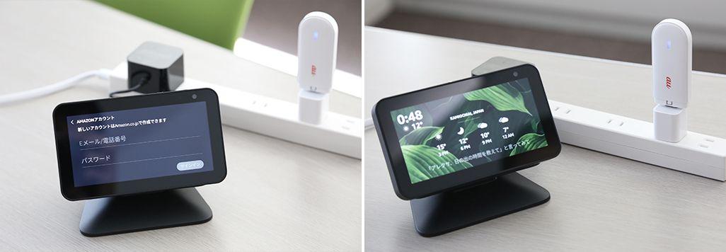auの「無線LAN STICK」でAmazon Echo Show 5を設定