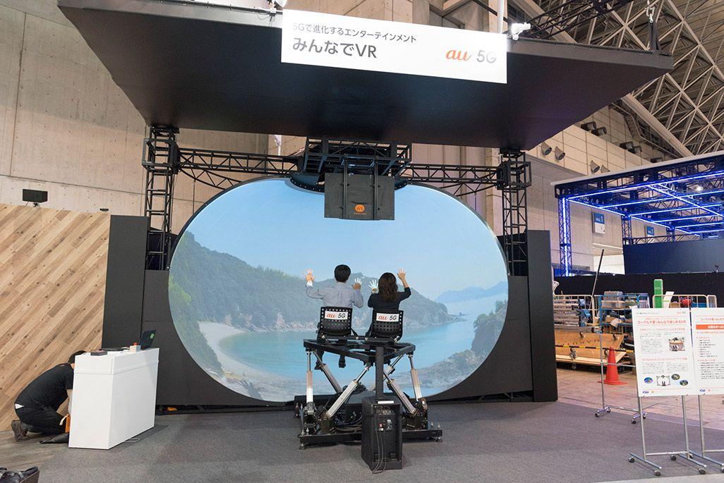 ワンダービジョンテクノラボラトリー社の球体スクリーン型VR「WV Sphere 5.2」