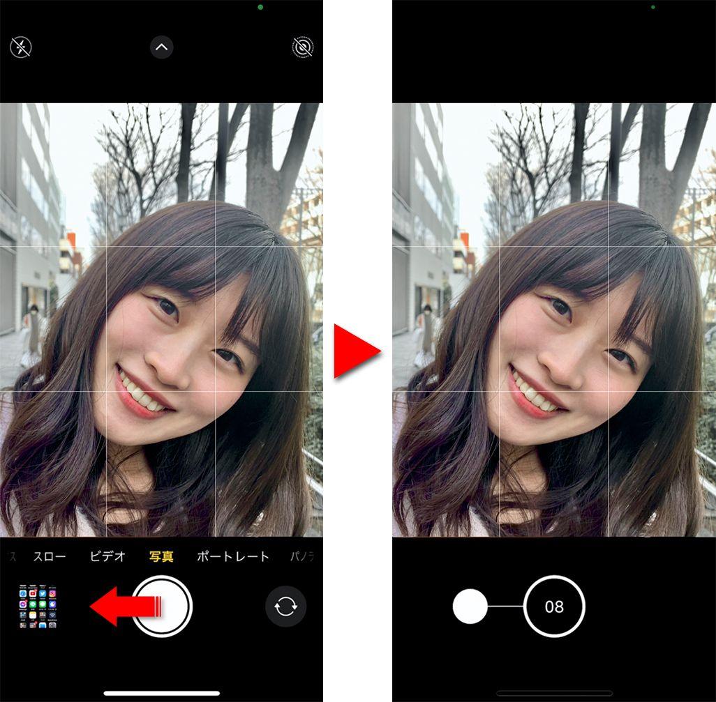 iPhone 11以降のバーストモード撮影方法