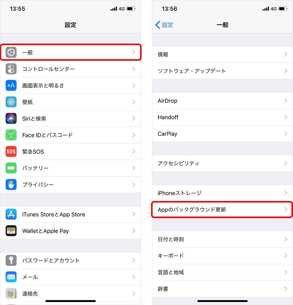 iPhone Appのバックグラウンド更新