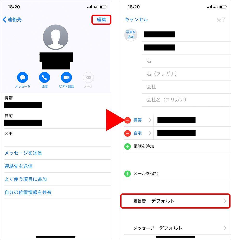 ごと アプリ iphone 音量