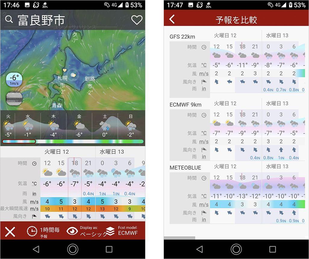 天気予報アプリ「Windy」