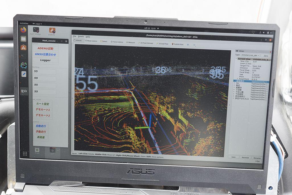 自動運転システムの操作画面