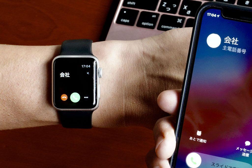 iPhoneとApple Watchに着信しているイメージ