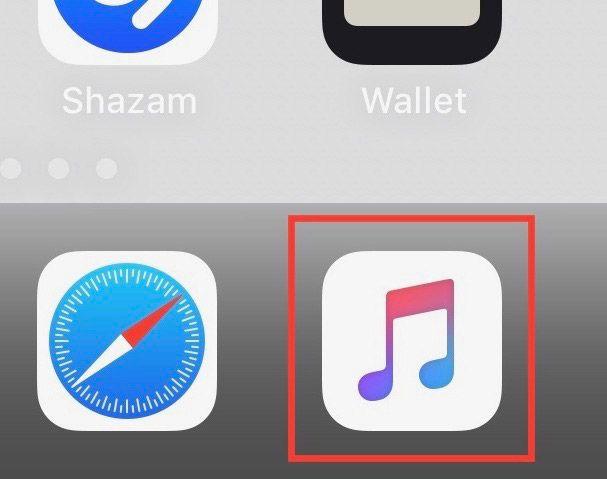 iPhoneのホーム画面のミュージックアプリ