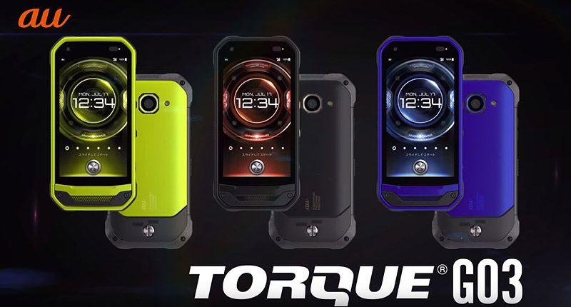 TORQUE G03の宣材写真