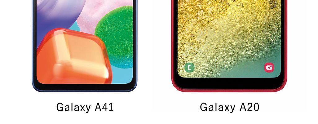 Galaxy 41、Galaxy 20のベゼル
